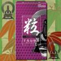 KABUTO TSUBU (8pcs)