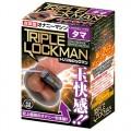 TRIPLE LOCKMAN 震動蛋蛋器