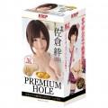 KMP Premium Hole 佐倉絆