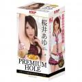 KMP Premium Hole 櫻井あゆ