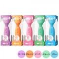 PINK DENMA CC 2(5色選擇)ピンクデンマCC 2