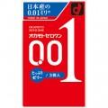 日本岡本0.01   再創【超薄神話】-日本特潤版