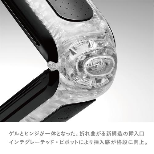 flip0-black-ec-jp-03.jpg