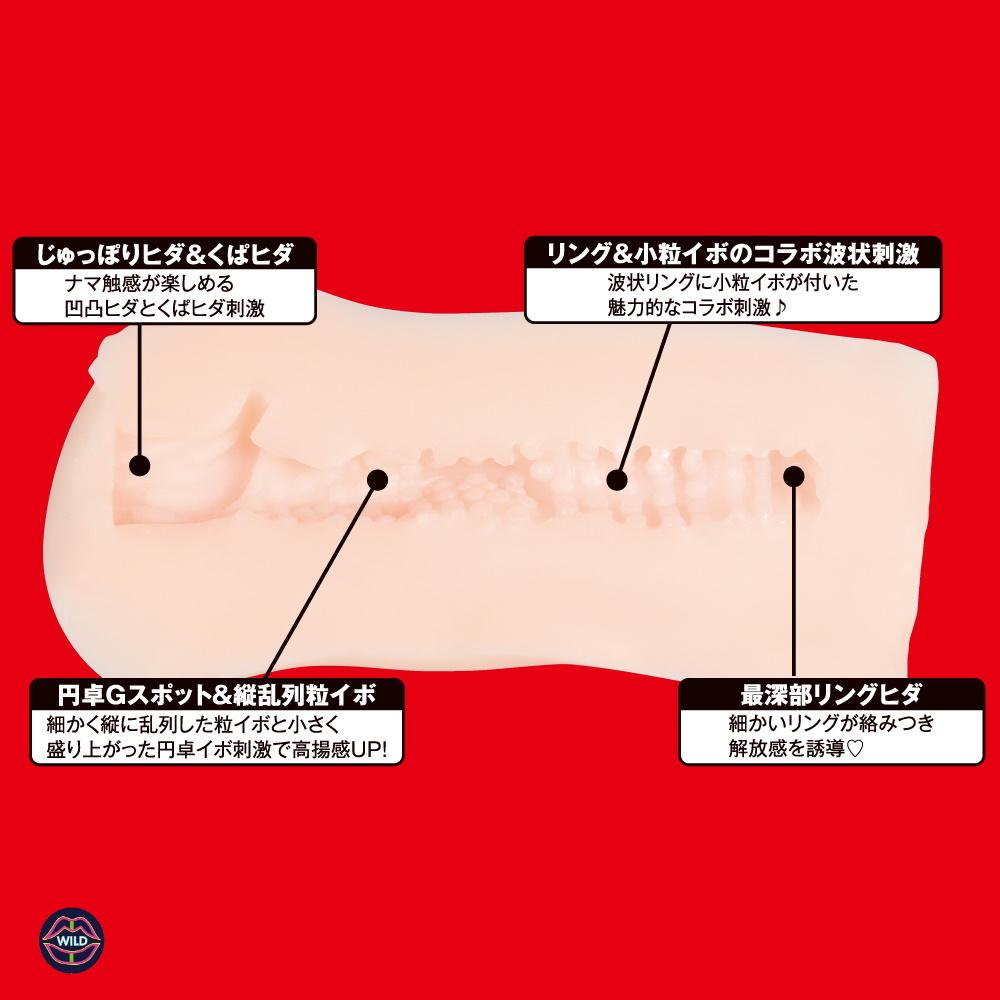japanese-real-hole-02.jpg