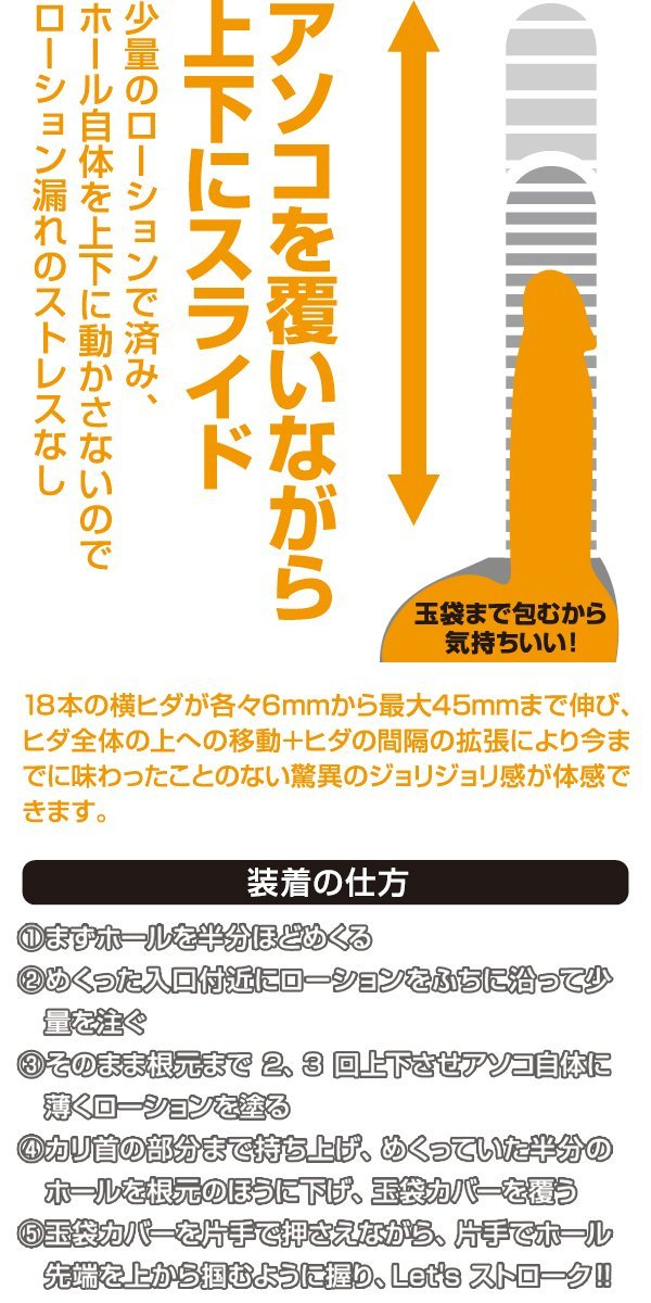 long-04.jpg