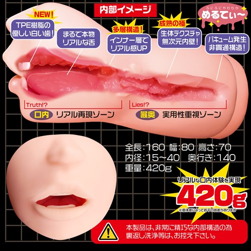 shinjitsu-kuchi-soft-03.jpg