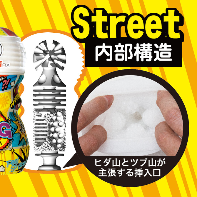 street-hug-04.jpg