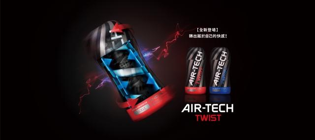 tech-blue-01-a.jpg