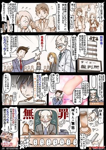 tororichi-05.jpg
