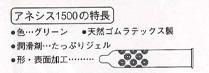 toy2209038-2.jpg