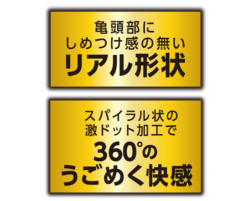 toy2909075-6.jpg