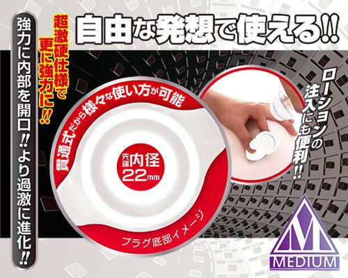 toy9909226-2.jpg
